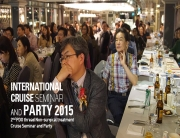 2nd Han River Cruise Seminar & Party17