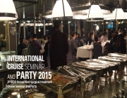 2nd Han River Cruise Seminar & Party21