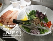 2nd Han River Cruise Seminar & Party22