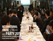 2nd Han River Cruise Seminar & Party23