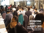 2nd Han River Cruise Seminar & Party24