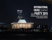 2nd Han River Cruise Seminar & Party26
