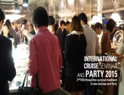 2nd Han River Cruise Seminar & Party29