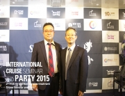 2nd Han River Cruise Seminar & Party35