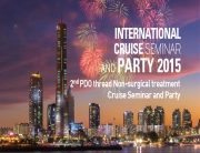 2nd Han River Cruise Seminar & Party42