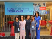 2017 1st cadaver dissection seminar in manila -02